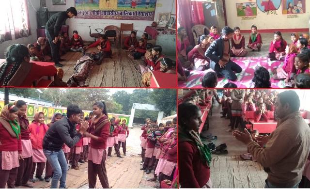 अयोध्या: थिएटर कार्यशाला का आयोजन कर स्कूली छात्राओं को किया जा रहा जागरूक