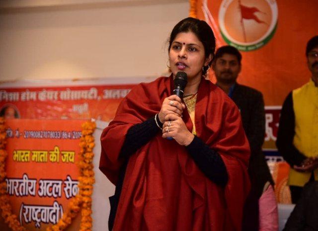 भारतीय अटल अचीवमेंट में बोली स्वाति सिंह- महिलाओं को मिले बराबरी का दर्जा
