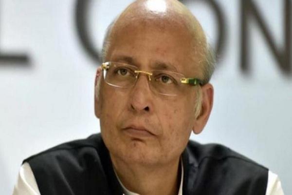 कांग्रेस नेता अभिषेक मनु सिंघवी बोले- देश विरोधी नारों से कमजोर हुआ सीएए के खिलाफ प्रदर्शन