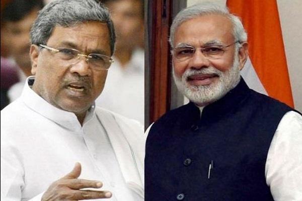 कांग्रेस नेता का PM मोदी पर वार, बोले- कर्नाटक् की जनता आपके झूठ से हो चुकी है परेशान