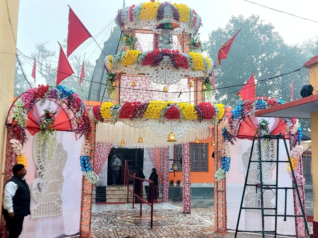 नौतनवा:माँ बनैलिया की शोभायात्रा व जागरण को लेकर भक्तो में उत्साह