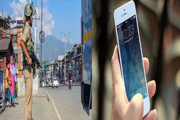 जम्मू डिवीजन के सभी 10 जिलों में 2-जी मोबाइल सेवा बहाल, कश्मीर में चल सकेगी प्रीपेड सेवा