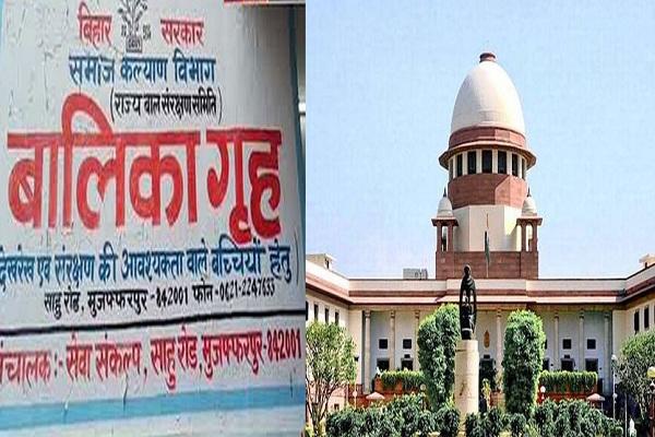 मुजफ्फरपुर केस: CBI ने SC से कहा- किसी लड़की की हत्या शेल्टर होम में नहीं हुई