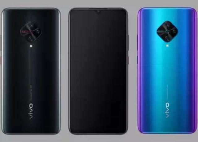 Vivo S1 Pro भारत में हुआ लॉन्च, यहां जानें कीमत