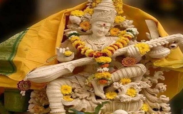 Basant Panchami 2020: जाने कब है बसंत पंचमी और क्या है सरस्वती पूजा का शुभ मुहूर्त
