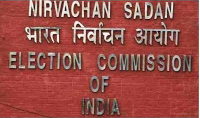 आज दिल्ली विधानसभा चुनाव के तारीखों का होगा ऐलान, फरवरी के पहले सप्ताह में हो सकता है चुनाव
