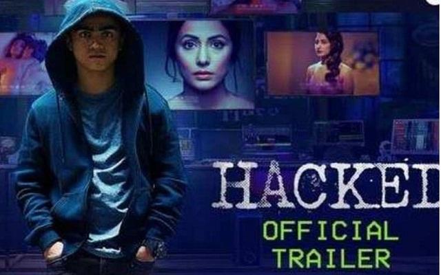 हिना खान की फिल्म 'हैक्ड' का ट्रेलर रिलीज, देखें वीडियो
