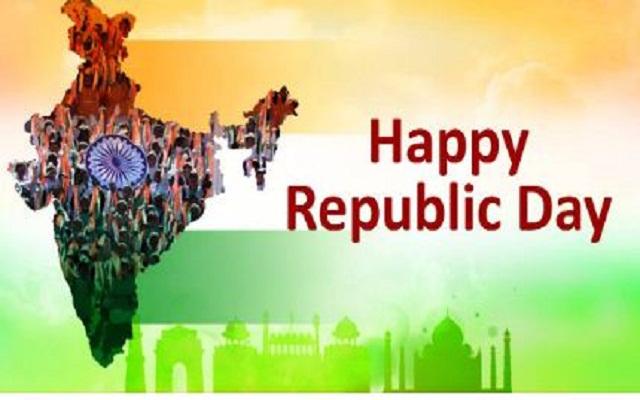 Happy Republic Day 2020: इस गणतन्त्र दिवस पर अपनों को भेजें ये खास बधाई संदेश