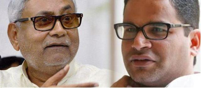 जेडीयू की बड़ी कार्रवाई: नीतीश कुमार ने प्रशांत किशोर और पवन वर्मा को पार्टी से किया बाहर