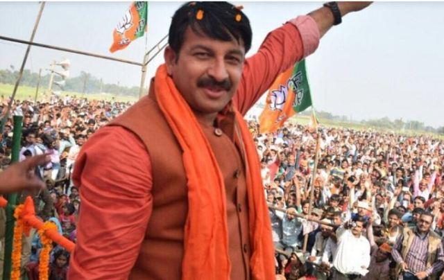 बिहार चुनाव प्रचार के लिए जा रहे मनोज तिवारी के हेलिकॉप्टर में आई तकनीकी खामी, बाल-बाल बचे