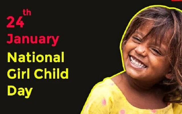 National Girl Child Day 2020: जाने क्यों मनाते हैं राष्ट्रीय बालिका दिवस और क्या है इसका इतिहास