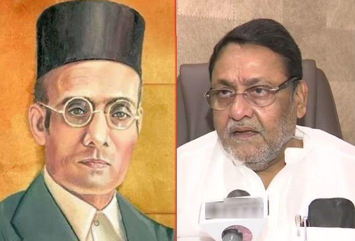 NCP की कांग्रेस को चेतावनी, 'वीर सावरकर पर विवादित बुकलेट को वापस लिया जाए'