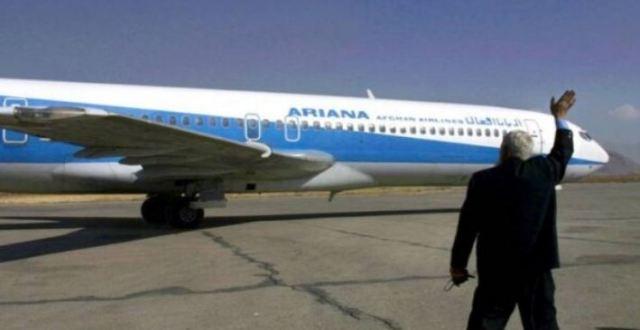 अफगानिस्तान में यात्री विमान हुआ दुर्घटनाग्रस्त, 110 यात्री थे सवार