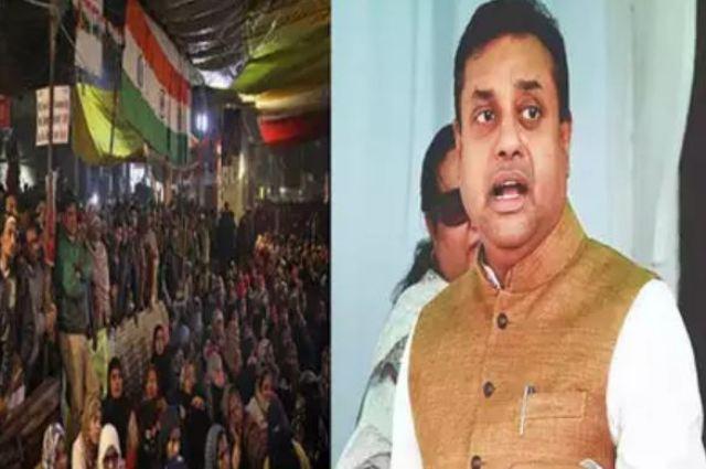 'असम को अलग कर देंगे' वाले वीडियो पर भड़की BJP, कहा- शाहीन बाग में हो रही है भारत तोड़ने की साजिश