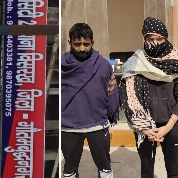नोएडा:पुलिस ने विवाहिता व उसके बेटे की हत्या का किया पर्दाफाश,आरोपी पति व ननद की गिरफ्तार कर भेजा जेल