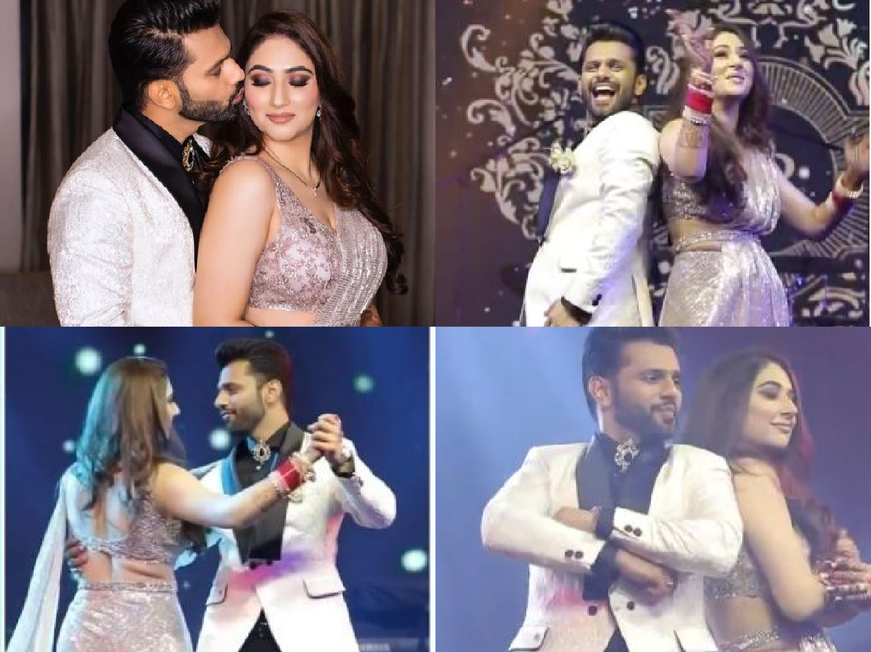 Rahul Disha Wedding Reception: दिशा-राहुल ने जम कर किया डांस, Inside VIDEO हुआ वायरल