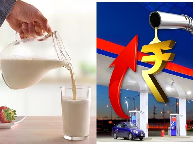 महंगाई की एक और मार: पेट्रोल के बाद मदर डेयरी ने दूध की कीमतों मे बड़ा इजाफा, खरीदने से पहले जाने दाम
