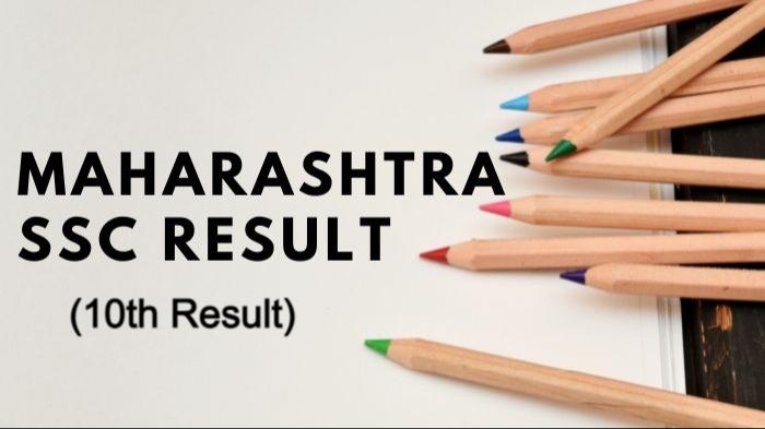 Maharashtra Board 10th Result: आज दोपहर 1 बजे 10वीं परीक्षा परिणाम होंगे घोषित, शिक्षा मंत्री ने दी जानकारी