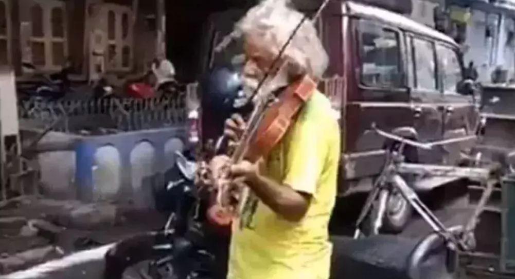 VIDEO: जब 78 साल के बुजुर्ग ने बजाना शुरू किया Violin, देखेने वालों की आंखे रह गई फटी की फटी