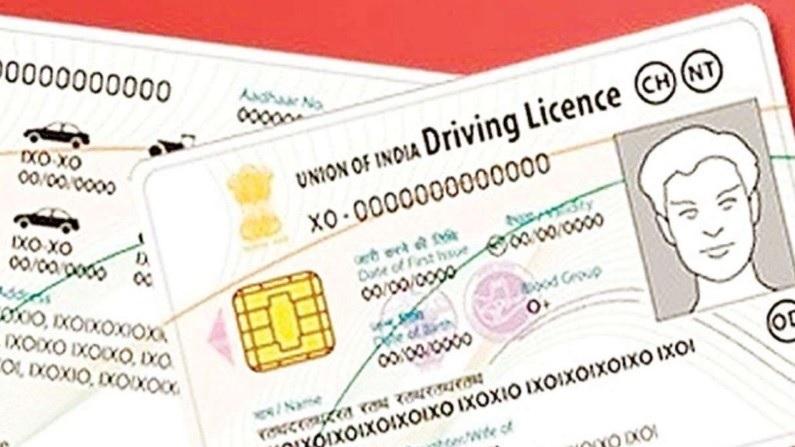DL बनवाने के लिए अब RTO में ड्राइविंग टेस्ट जरूरी नहीं, आज से बदल गया नियम