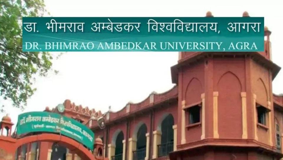 आनंदीबेन पटेल ने डॉ. भीमराव आंबेडकर विश्वविद्यालय, आगरा में गम्भीर शिकायतों की जांच के लिए बनाई कमेटी