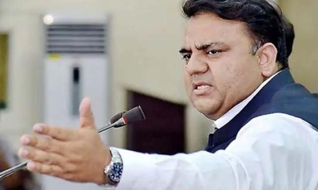 पाकिस्तानी मंत्री ने अफगान उपराष्ट्रपति को 'लकड़बग्घा' और 'गिद्ध' क्यो कह दिया ?
