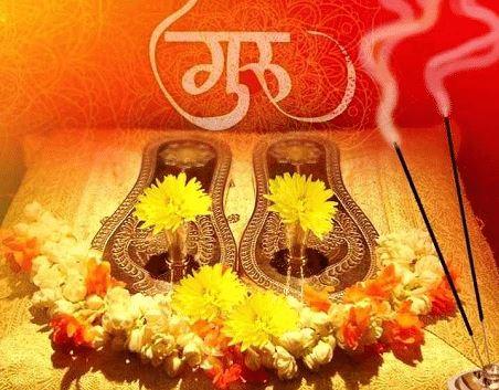 Guru Purnima 2021: भाग्य रूठ जाये तो गुरू रक्षा करते हैं, गुरू रूठ जाये तो क्या करें ?