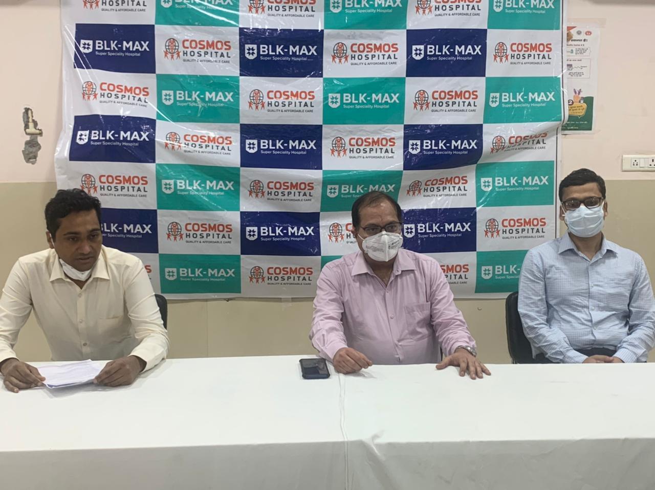 मुरादाबाद:बीएलके मैक्स हॉस्पिटल ने मासिक ओपीडी के लिए कॉसमॉस हॉस्पिटल के साथ किया करार,बेहतर चिकित्सा सुविधा के मद्देनजर उठाया कदम