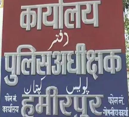 हमीरपुर:पुलिस ने हाईटेक सटोरियों को किया गिरफ्तार,सेंसर डिवाइसकी मदद से कमाते थे लाखों रुपए