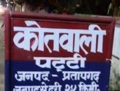प्रतापगढ़:पुलिस ने 24 घंटे के अंदर चोरी की घटना का किया पर्दाफाश, दो आरोपी गिरफ्तार