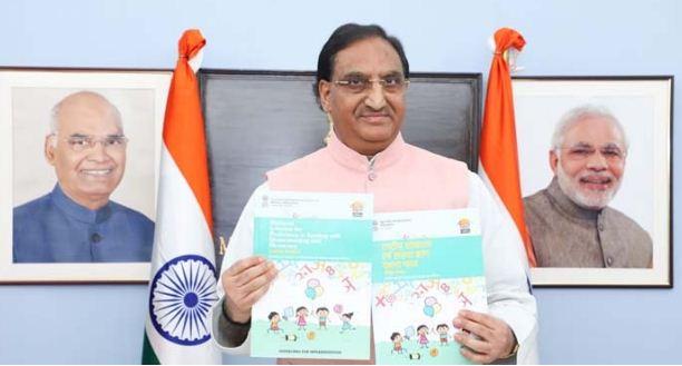 केंद्रीय शिक्षा मंत्री रमेश पोखरियाल ने की Nipun Bharat Mission की शुरुआत, जानिए इसलिए है खास