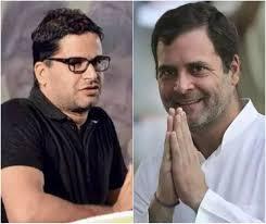 प्रशांत किशोर ने दिल्ली में कांग्रेस नेता राहुल गांधी से की मुलाकात