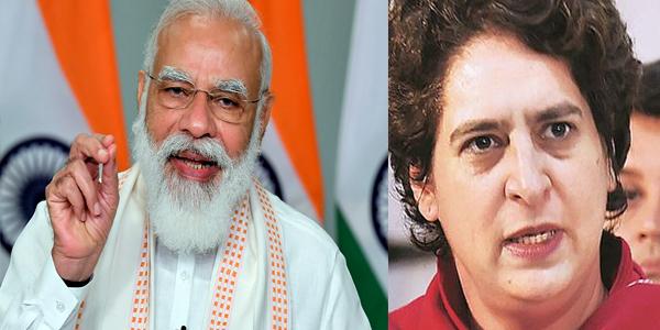 प्रियंका गांधी का मोदी सरकार पर बड़ा हमला-'इधर-उधर की बात न कर, ये बता लूट बंद कब होगी'