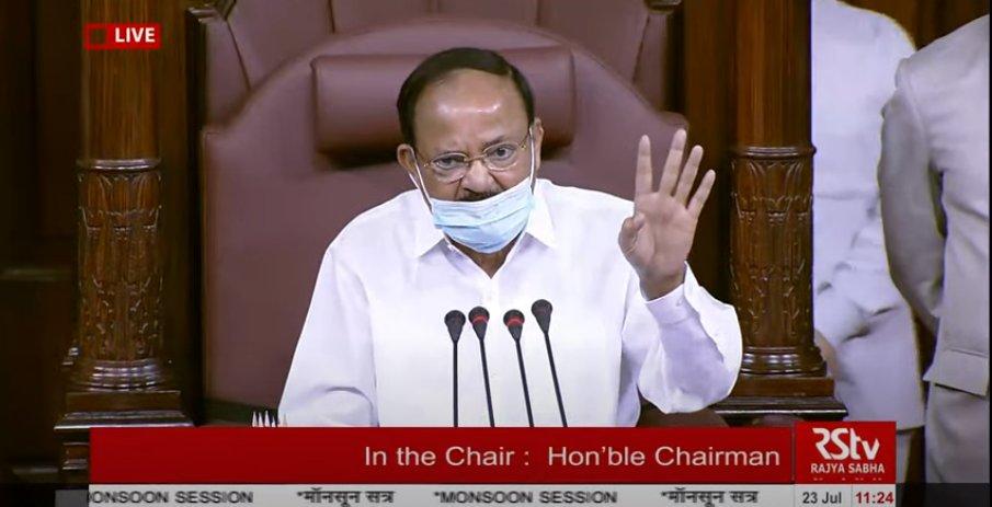 Monsoon session : राज्यसभा के सभापति ने टीएमसी सांसद शांतनु सेन को पूरे सत्र के लिए किया सस्पेंड