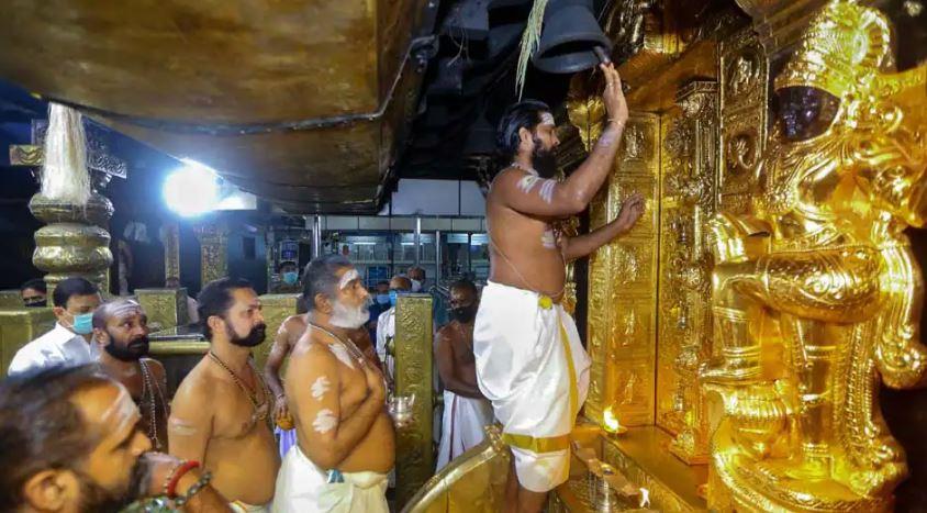 सबरीमाला मंदिर 5 दिन के लिए खुला, अगर करना है भगवान अयप्पा के दर्शन तो माननी पड़ेंगी ये हैं शर्तें