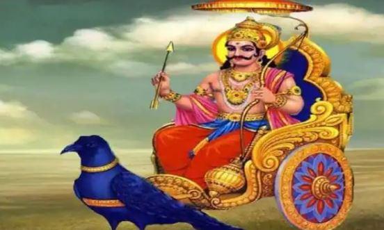 Shani dev ki puja : शनिदेव से भक्तों को मिलता है मनवांछित फल, इस मंत्र का करें जाप