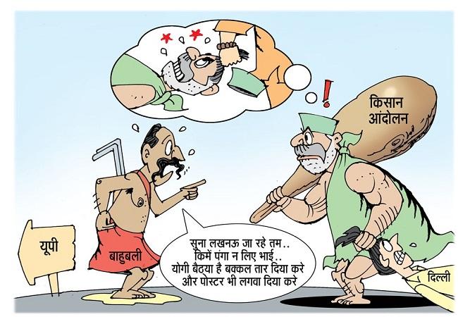 किसान आंदोलन पर UP BJP's tweet, ओ भाई जरा संभल कर जइयो लखनऊ में…