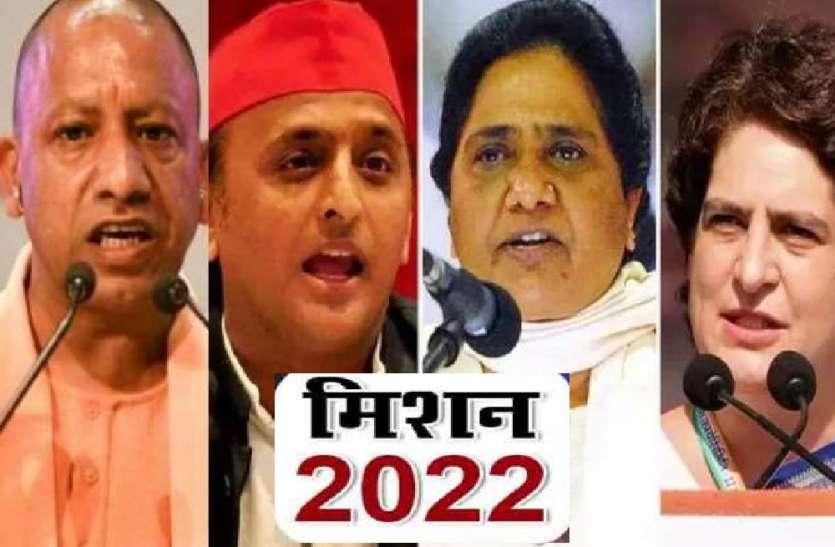 'यूपी का मिशन 2022' दिल्ली के ताज के लिए बनाएगा राह