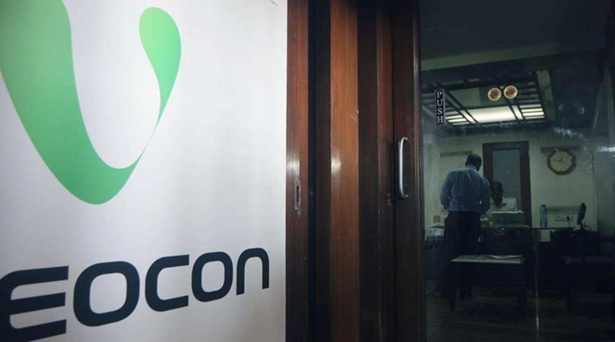 एसएफआईओ (SFIO) ने वीडियोकॉन ग्रुप के परिसरों की तलाशी ली