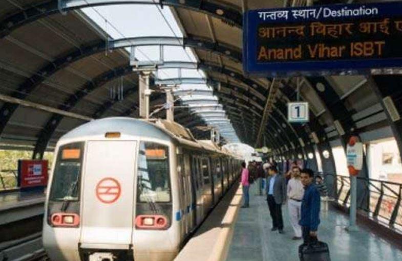दिल्ली मेट्रो में अब स्मार्ट कार्ड और टोकन की जरूरत नहीं,जानें कैसे करेंगे सफर