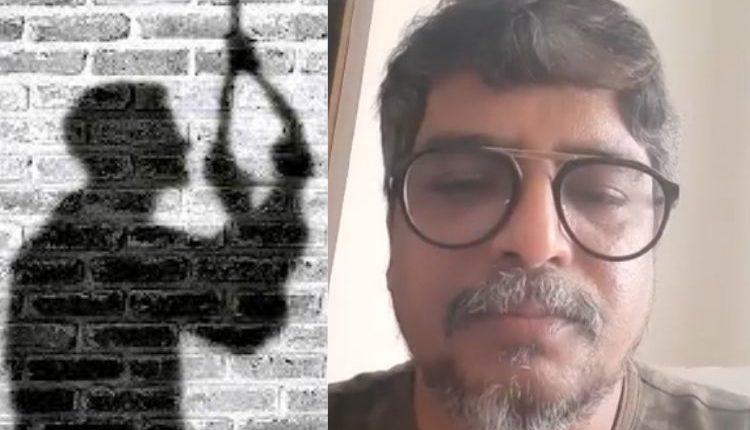 Suicide: फिल्म इंडस्ट्री में एक और स्टार ने किया सुसाइड, VIDEO जारी कर राकेश मौर्य को ठहराया जिम्मेदार