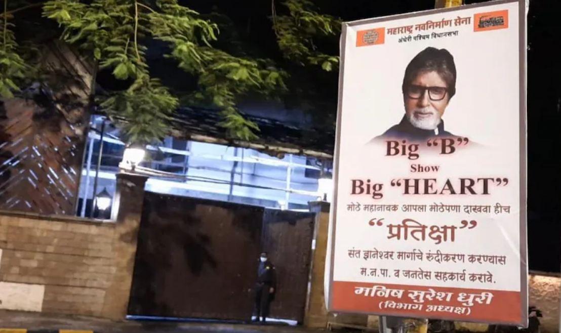 MNS ने लगाए Amitabh Bachchan के बंगले पर पोस्टर, लिखा कुछ ऐसा देख उड़ जाएंगे होश