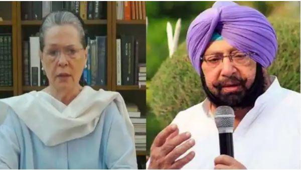 कांग्रेस अध्यक्ष सोनिया गांधी से कल मिलेंगे कैप्टन अमरिंदर सिंह, पार्टी में चल रही कलह दूर करने की होगी कोशिश?