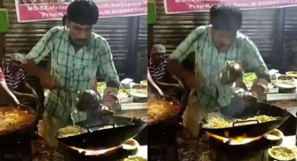 VIDEO: चाऊमीन स्टॉल वाले के पास आई स्पेशल पवार, Cooking के टाइम करने लगा ऐसा काम