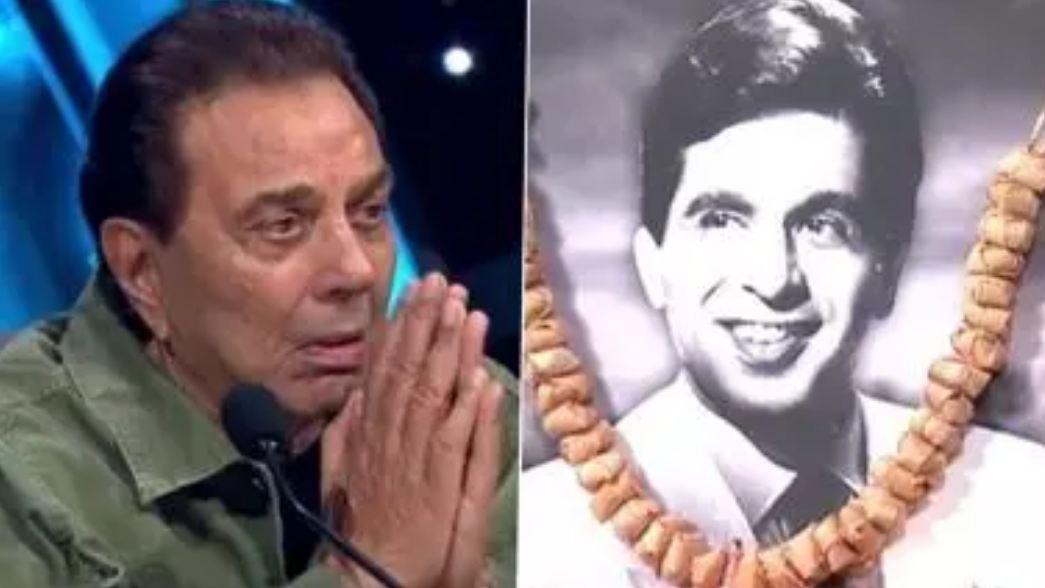 Dilip Kumar की याद में चलते शो में धर्मेन्द्र के छलके आंसू, VIDEO देख फैंस हुए इमोशनल