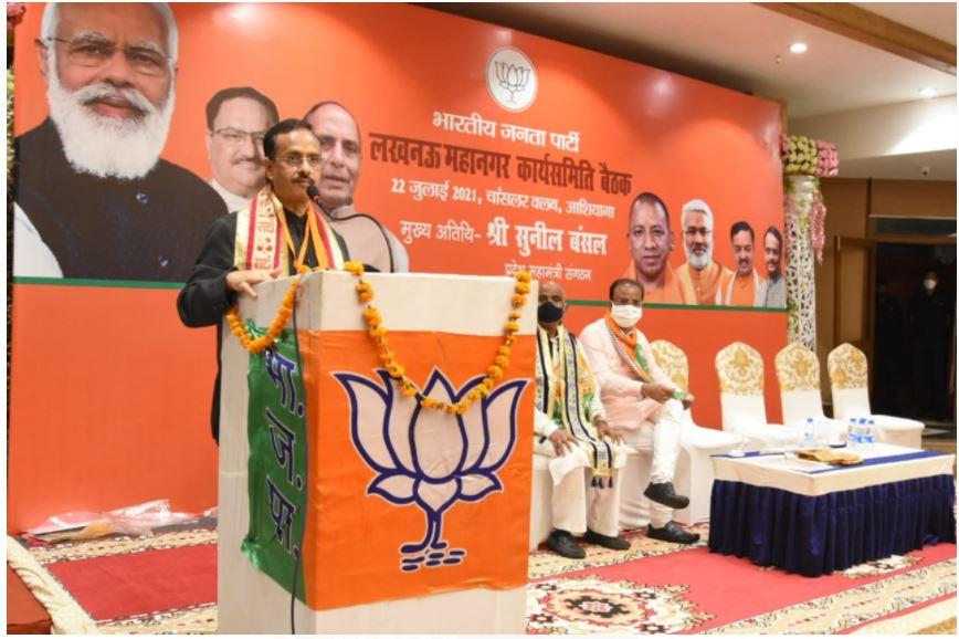 भाजपा के लिए सत्ता है सेवा और समर्पण : डॉ. दिनेश शर्मा
