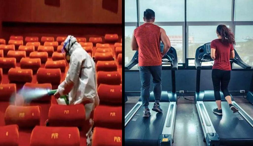 UP में आज से खुल रहे सिनेमा हॉल, स्टेडियम और जिम गाइडलाइन जारी
