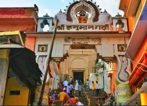 हनुमानगढ़ी अयोध्या ने पटना के महावीर मंदिर पर ठोका अपना दावा, जानें क्या है पूरा मामला