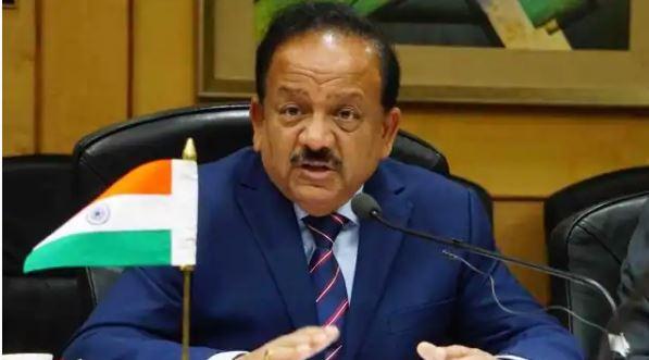 मोदी कैबिनेट का विस्तार: स्वास्थ्य मंत्री डॉ. हर्षवर्धन ने दिया इस्तीफा, बाबुल सुप्रीयो की भी हुई छुट्टी