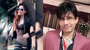 Kamal R Khan पर माॅडल ने लगाया रेप आरोप, कहा- मुझे कमरे में बुलाकर… बुरी तरह खीचा